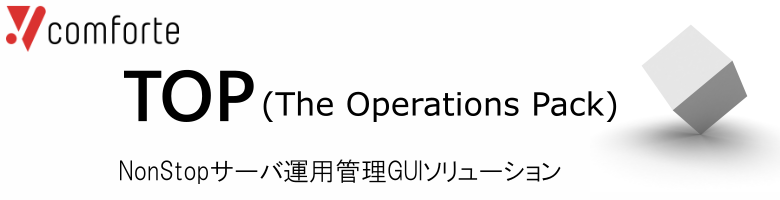 TOP(The Operations Pack) banner