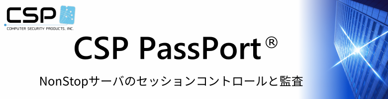CSP PassPort banner