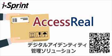 AccessReal banner