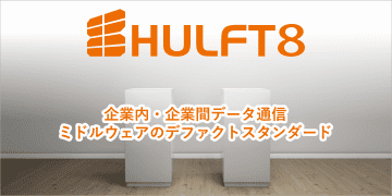 Hulft8 banner